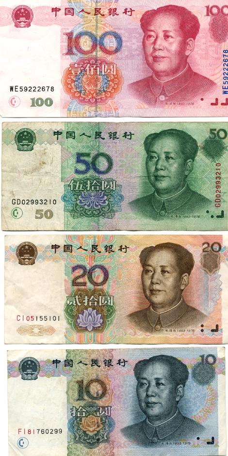 Jeanne Boden Chinese Renminbi Design
