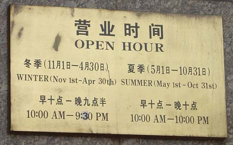 Openinghours