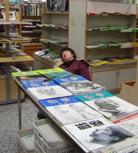 Sleeping13b
