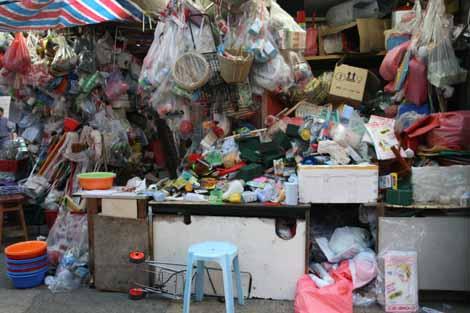 HKmarket2