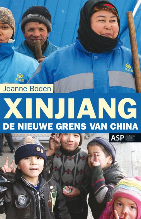 Xinjiangcover